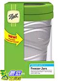 [美國直購] Ball 1440083105 儲存杯 儲存罐 Jar 16-Ounce Plastic Freezer Jar