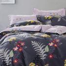 兩用被 / 雙人【艾卡之森】鋪棉兩用被套  100%精梳純棉  戀家小舖台灣製AAS205
