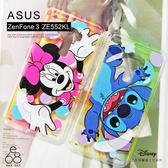 ASUS ZenFone3 ZE552KL 迪士尼 透明 手機殼 手機套 魔幻泡泡 米妮史迪奇米奇 卡通 保護殼