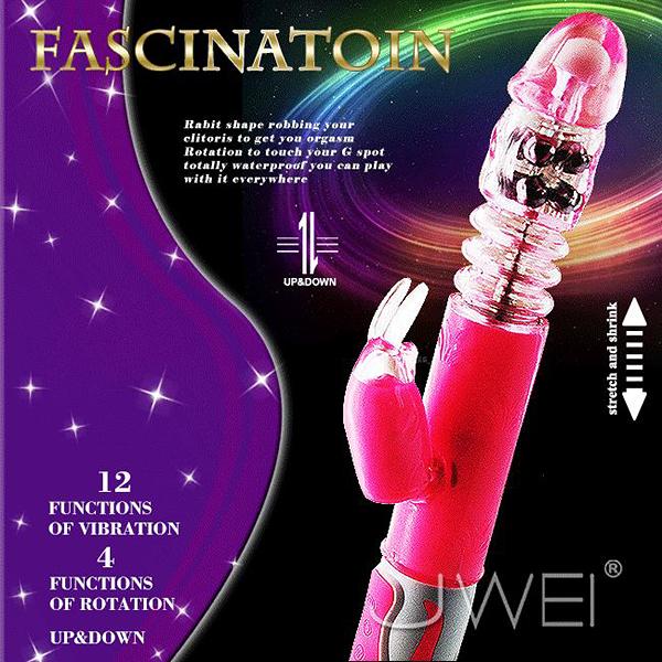 情趣用品-FASCINATION-雄兔之魅 伸縮式4旋12頻震動防水轉珠按摩棒