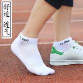 【新年鉅惠】網襪子夏天中大童防臭土短筒
