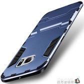 三星S6Edge 手機殼曲屏5.7寸G9280個性創意軟硅膠防摔保護套潮男 魔方