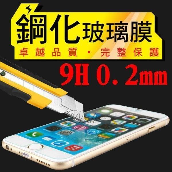 【鼎立資訊 】【鼎立資訊】iPhone7 / i7/ i7 plus支援3D觸控 2.5D弧邊 9H 防爆 防刮 抗汙 螢幕保護