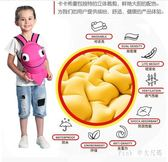 男童寶寶小書包 幼兒園1-3-5歲可愛女孩韓版兒童防走失背包 nm3573 【Pink中大尺碼】