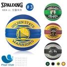 SPALDING 斯伯丁 NBA Jr. 兒童球系列 籃球隊徽 兒童籃球 3號 SPA836 原價530元