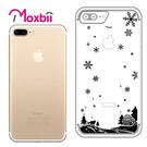 【65折特賣】Moxbii iPhone 7 Plus D-Armor 極空戰甲 軍規級防撞光雕保護殼-雪夜