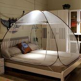 蒙古包蚊帳三開門免安裝折疊簡約1.2米1.5/1.8m床雙人家用WY