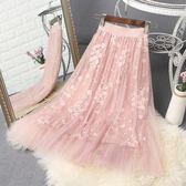 半身裙中長款花朵刺繡百褶網紗仙女長裙