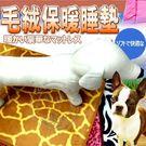 【培菓平價寵物網】Tomapro寵物2w...