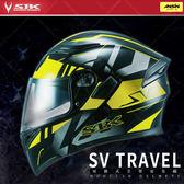 [中壢安信]SBK SV TRAVEL 黑黃 雙D扣 內襯可拆 內置遮陽片 全罩 安全帽 可樂帽 汽水帽