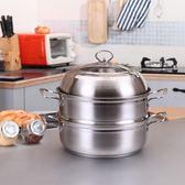 快速出貨-蒸鍋304不銹鋼1層 2層加厚湯鍋海鮮蒸汽火鍋桑拿鍋燃氣電磁爐家用 萬聖節