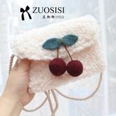 秋冬兒童包包女童櫻桃小挎包羊羔絨寶寶小背包促銷好物