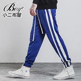 運動棉褲 雙槓條紋復古運動縮口褲【PPK85033】