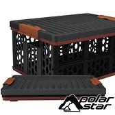 桃源戶外 polarstar 車用、露營多功能折疊箱 P18636 『黑/橘』戶外 露營 置物 收納 摺疊 多功能箱
