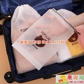旅行收納袋抽繩束口袋子便攜式衣物內衣防塵袋卡通鞋子防水分裝袋【樂淘淘】