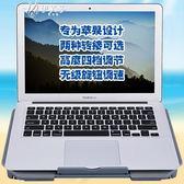蘋果電腦macbook散熱器mac筆記本pro底座air13支架風扇15.6墊14寸       伊芙莎
