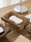 日式創意個性木質皂盒衛生間瀝水實木肥皂盒中式香皂盒皂托肥皂架 樂活生活館