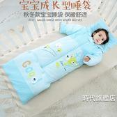(交換禮物)嬰兒睡袋棉質幼兒童寶寶可脫袖初生兒多功能防踢被秋冬季加厚