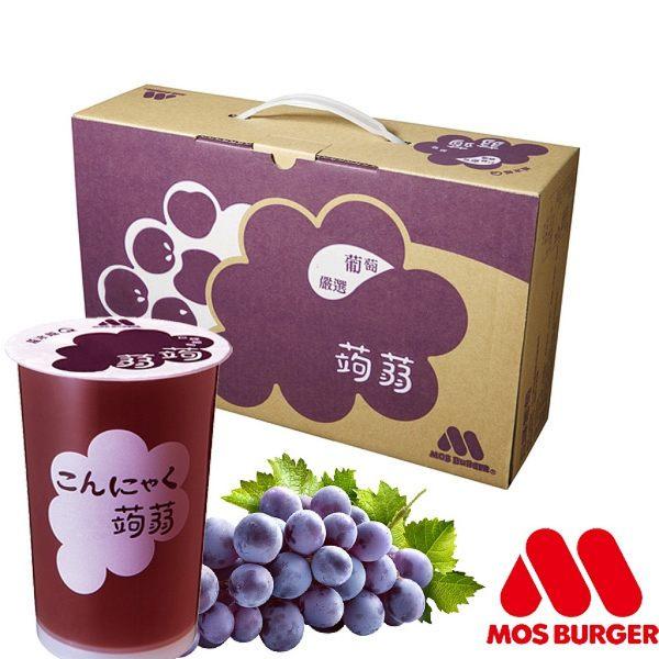 MOS摩斯漢堡 福利品蒟蒻【15杯/1箱】葡萄/蘋果 任選