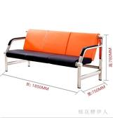 排椅休息椅不銹鋼椅連排椅子沙髮椅茶幾椅等候椅長椅排椅PH3329【棉花糖伊人】