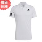 【現貨】Adidas CLUB TENNIS 男裝 短袖 POLO衫 慢跑 訓練 透氣孔洞 吸濕排汗 白【運動世界】GL5416