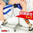 美腿機+貝殼機│動感活力美腿機+俏曲線美體夾健臂美胸纖腿健美夾美腿夾運動健身器材