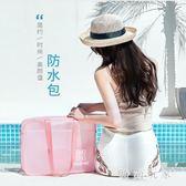 游泳包干濕分離女男防水包單肩手提沙灘包泳包游泳收納袋洗漱包 st3799『時尚玩家』