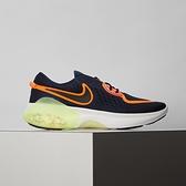 Nike Joyride Dual Run 男鞋 藍橘 緩震 慢跑鞋 CD4365-401