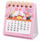 Sanrio HELLO KITTY 2019 迷你桌曆★funbox★_306045