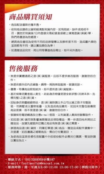 華歌爾-城市輕運動美力超彈M-LL中腰平口褲(律動黃)VS1395-YA