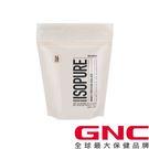 【GNC獨家 】下殺55折 ISOPURE 分離乳清蛋白飲品-原味 1磅(454克)