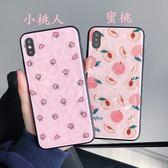 【SZ25】立體鑽石紋水蜜桃 iphone XS MAX手機殼 iphone XR XS手機殼 iphone 8plus手機殼 iphone 6s plus手機殼