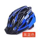 戶外騎行一體成型頭盔山地腳踏車