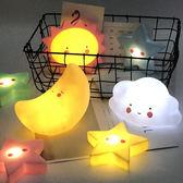 小夜燈爆款可愛笑臉雲朵星星月亮安撫發光小夜燈喂奶燈寶寶陪睡玩具 雙十一87折