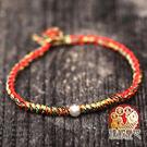 手鍊  鍍925銀珠紅線五色線手鍊 手環...