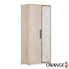 【采桔家居】高爾斯 現代2.7尺開門單抽衣櫃/收納櫃