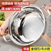 湯鍋 加厚不銹鋼火鍋湯鍋大容量煮鍋雙耳平底不粘鍋家用帶蓋煲湯電磁爐 交換禮物 YXS