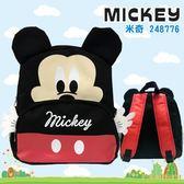 迪士尼正版授權米奇MICKEY 造型兒童後背包 書包