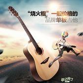 木吉他  41寸單板民謠吉他木吉他初學者入門練習面單吉它樂器tw