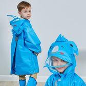 兒童雨衣 兒童雨衣女童男童雨衣幼兒園小孩寶寶立體學生帶書包位反光條雨披 koko時裝店