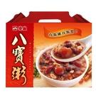 泰山八寶粥禮盒375g x12入【愛買】