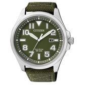 CITIZEN Eco-Drive 穿梭飛越時尚運動腕錶-AW1410-32X