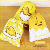 蛋黃哥 正版 絨毛小束口袋 立可拍相機 收納袋 置物袋 B01771