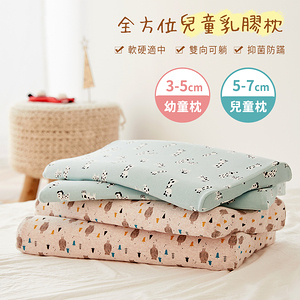 【BELLE VIE】天然乳膠 蜂巢式兒童乳膠枕(2款任選)米色熊熊 (兒童款)