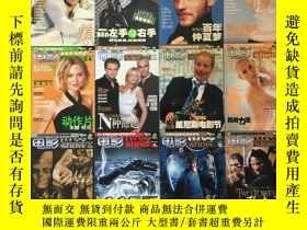 二手書博民逛書店罕見電影【show】2002年下半年12冊全Y427559