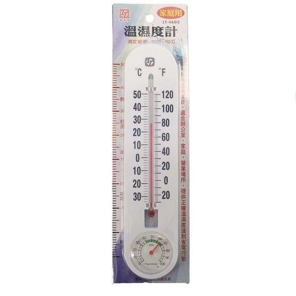 雷鳥 溫溼度計 家庭用 溫度計 LT4603/一支入(定100) 室內溫度計-旻