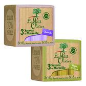 法國 【小橄欖樹】馬賽香皂 橄欖油/薰衣草(100g*3入)◎花町愛漂亮◎HE