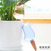2個 自動滴灌澆花器懶人灌溉滴水器家用陽臺滲水器植物澆水器【毒家貨源】