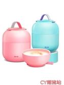 燜燒壺物生物燜燒杯燜燒壺不銹鋼悶燒罐湯飯壺超長保溫桶便當盒學生飯盒雙十二