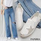 PAPORA晶亮星星加厚底休閒鞋K528-22白(特惠)